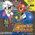 Battle Lode Runner - Hudson Soft
