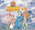 Dragon Slayer Hero Legend II - Hudson Soft