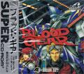 Blood Gear (New) - Hudson Soft