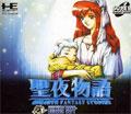 Anearth Fantasy Stories - Hudson Soft