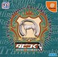 Derby Tsuku  (New) - Sega