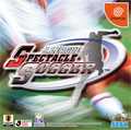 J League Spectacle Soccer - Sega