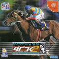 Derby Tsuku 2 (New) - Sega