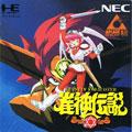 Quest of Jongmaster - NEC