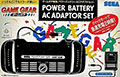 Power Battery AC Adaptor Set (New)