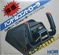 Handle Controller (New) - Hori