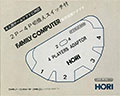 4 Players Adaptor (New) - Hori