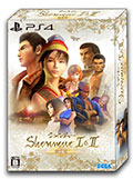Shenmue I&II (Limited Edition) (New) - Sega