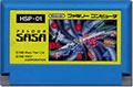 Astro Robo Sasa (Cart Only) - Ascii