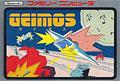 Geimos (New) - Nintendo