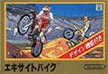 Excitebike - Nintendo