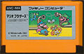 Mario Brothers (Cart Only) - Nintendo