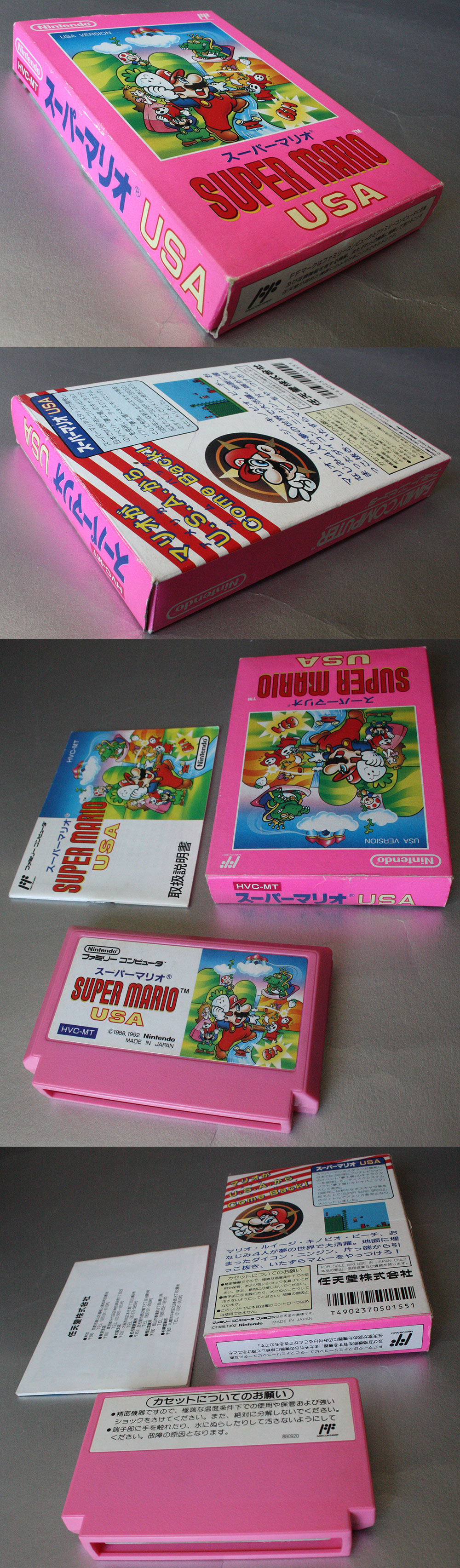 Imported Japanese Console Games > GenkiVideoGames com