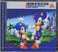 Sonic Generations Soundtrack CD Blue (New) - Sega