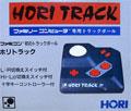 Hori Track (New) - Hori