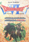 Dragon Quest VI Guide Book Part 1 - Enix
