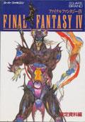 Final Fantasy IV - Square