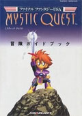 Final Fantasy USA Mystic Quest Guide Book - Squaresoft