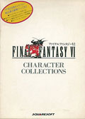 Final Fantasy VI Character Collections - Squaresoft