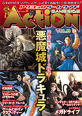 Action Gameside Vol B (New)  - Gameside