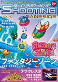 Shooting Gameside Vol 10 (New) - Gameside