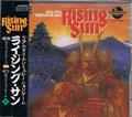 Rising Sun (New) - Victor