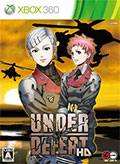 Under Defeat HD (Limited Edition) (New) - Grev