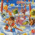 Saiyuki World 2 (Cart Only) - Jaleco