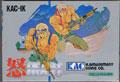 Ikari - SNK