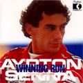Ayrton Senna Winning Run (New) - Kasakura