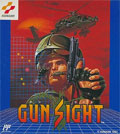 Gun Sight (New) - Konami