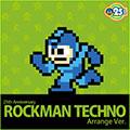 Rockman 25th Anniversary Techno Arrange Version (New) - Sony Music
