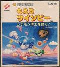 Moero Twinbee - Konami