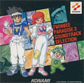 Twinbee Paradise 3 Soundtrack Selection - Konami