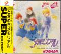 Tokimeki Memorial - Konami