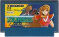 Space Hunter (Cart Only) - Kemco