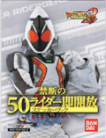 All Kamen Rider Generation 2 Stickers (New) - Banpresto