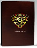The King of Fighters XIV Premium Art Book (New) - SNK Playmore