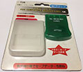 Playstation Memory Card (Green) (New)