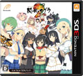 Senran Kagura 2 Shinku Nyuu Nyu Pack (New) - Marvelous