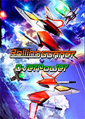 Rolling Gunner Complete Edition (New) (Preorder)
