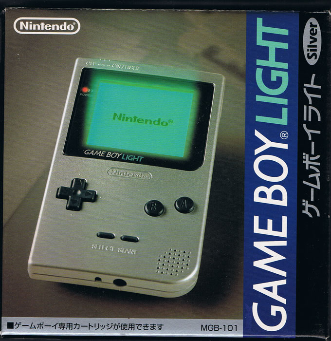 nintendo history essay History of london essay nintendo october 18, 2018 by in history of london essay nintendo no comments bergson laughter essay quotes task 2 essay for education financials english poem essay grade 4 argumentative essay topic about writing dance pay for dissertation conclusion.