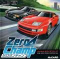 Zero 4 Champ - Media Rings