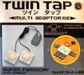 Multi Adaptor Twin Tap (New) - Nintendo