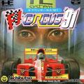 F1 Circus 91 - Nichibutsu