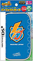 Nintendo DS Inazuma 11 Perfect Pouch (New)