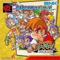 SNK Vs Capcom Card Fighters (Capcom Version) - SNK