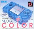 Neo Geo Pocket Color Camouflage Blue - SNK