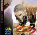Fatal Fury 3 Road to the Final Victory (New) - SNK