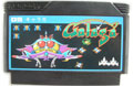 Galaga (Cart Only) - Namcot